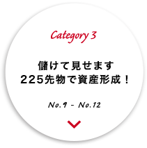 category3